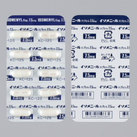 Isomenyl dl-异丙肾上腺素盐酸盐7.5mg:100片