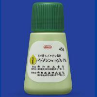 Idomethine吲哚美辛兴和溶胶1%:45g×10支