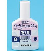 Inavir干粉吸入剂20mg:2容器(2套件)