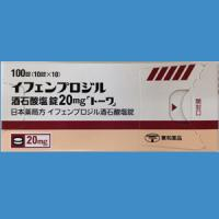 Ifenprodil酒石酸艾芬地尔片20mg「東和」:100粒