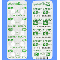 Epinastine盐酸依匹斯汀片10mg「日医工」:100片(10片×10)PTP