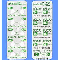 Epinastine盐酸依匹斯汀片10mg「日医工」:20片(10片×2)PTP