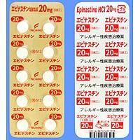 Epinastine盐酸依匹斯汀片20mg「日医工」:20片