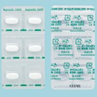 Augmentin克拉维酸钾/水合阿莫西林配合片250RS:30片