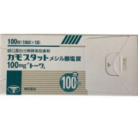 Camostat Mesilate甲磺酸卡莫司他片100mg「東和」:100粒