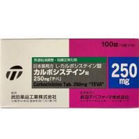Carbocisteine L-羧甲基半胱氨酸250mg「TEVA」:100片PTP