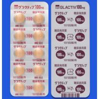 Glactiv磷酸西他列汀100mg:100片