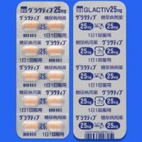 Glactiv磷酸西他列汀25mg:50片