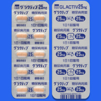 Glactiv磷酸西他列汀25mg:100片