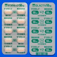 Glactiv磷酸西他列汀50mg:100片