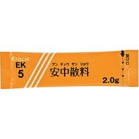 Kracie安中散料精华细粒(EK-5):2.0g×42包