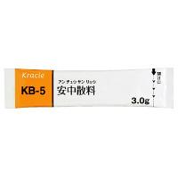 Kracie安中散料精华细粒(KB-5):3.0g×28包