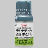 Glanatec盐酸利哌酸盐滴眼液0.4%:5mL×1支