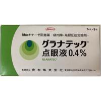 Glanatec盐酸利哌酸盐滴眼液0.4%:5mL×5支