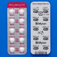 Klaricid克拉霉素50mg小儿用:50粒