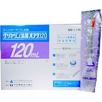 Glycerin甘油灌肠120「OHTA」:10个