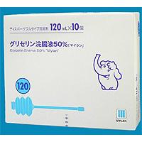 Glycerin enema甘油灌肠50%「Mylan」 120ml:10个装