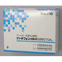 Ketotifen甲哌硫庚酮鼻炎喷雾0.05%「TOA」:8mL×10支