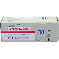 Coliopan溴化钡10mg(剧):100粒