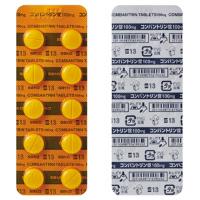 Combantrin噻嘧啶100mg打虫药:30片