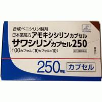 Sawacillin 阿莫西林胶囊250:100粒