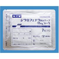 Diclofenac Sodium双氯芬酸钠15mg「東和」(膏药):21枚(7枚×3袋)