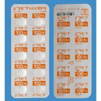 Dilazep Hydrochloride盐酸地拉100mg「東和」:50片