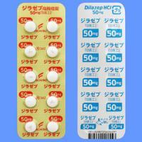 Dilazep Hydrochloride盐酸地拉50mg「日医工」:100片