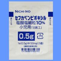 Cefcapene盐酸头孢卡培酯儿童用细粒10%「日医工」:0.5g×40包