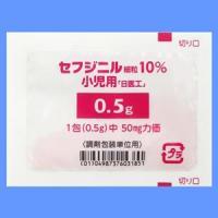 Cefdinir头孢地尼细粒10%小儿用「日医工」 :0.5g×120包