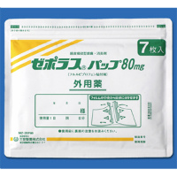 Zepolas氟比洛芬 鎮痛・消炎贴80mg(膏药):7枚