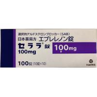 Selara依普利酮100mg:100片