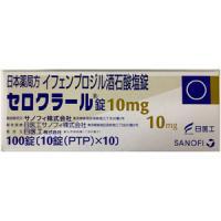 Cerocral酒石酸艾芬地尔片 10mg:100粒(10粒×10)PTP