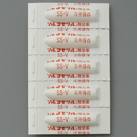 Solcoseryl 素高捷疗阴道栓剂:50片