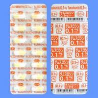 Tamsulosin盐酸坦索罗辛胶囊0.1mg「日医工」:140粒