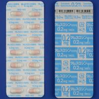 Tamsulosin盐酸坦索罗辛胶囊0.2mg「MED」:140粒