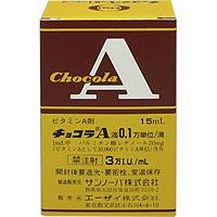 Chocola 视黄醇棕榈酸酯 维生素A滴0.1万単位/滴:15ml