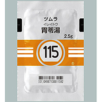 Tsumura胃苓汤精华颗粒 2.5g(115):42包(14日分)