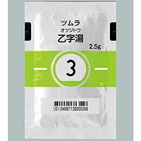 Tsumura乙字湯便秘顆粒2.5g(3):42包(14日分)