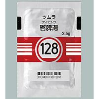 Tsumura启脾汤精华颗粒 2.5g(128):42包(14日分)