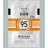 Tsumura五虎汤精华颗粒 2.5g(95):42包(14日分)
