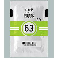 Tsumura五积散精华颗粒 2.5g(63):42包(14日分)