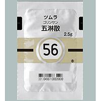 Tsumura五淋散精华颗粒 2.5g(56):42包(14日分)