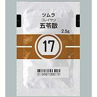 Tsumura五苓散顆粒2.5g(17):42包(14日分)