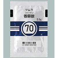 Tsumura香苏散精华颗粒 2.5g(70):42包(14日分)