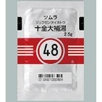 Tsumura十全大補湯顆粒2.5g(48):42包(14日分)