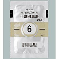 Tsumura十味敗毒湯顆粒2.5g(6):42包(14日分)