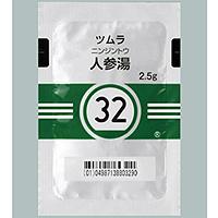 Tsumura人参汤精华颗粒 2.5g(32):42包(14日分)