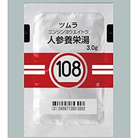 Tsumura人参营养汤精华颗粒 3g(108):42包(14日分)