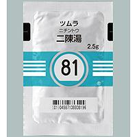Tsumura二陈汤精华颗粒 2.5g(81):42包(14日分)
